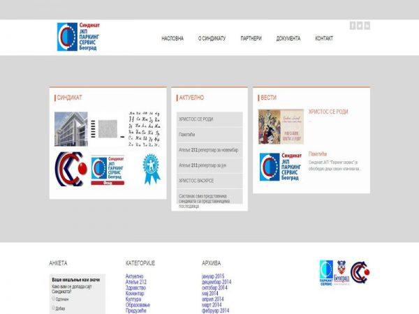 izrada web sajta